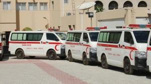 Kano Ambulance