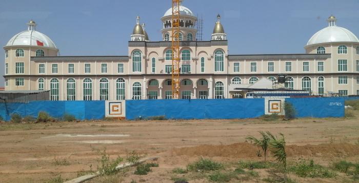 North-West University Kano